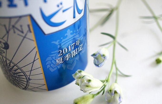 今年の猛暑に必飲!ホップ由来のトロピカルな香りが弾けるセッションウィートIPA