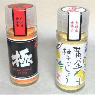 鍋の季節には欠かせない九州産唐辛子を使用した辛蔵の「極」と「黄金柚子ごしょう」