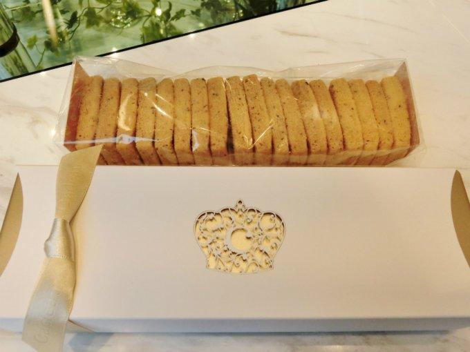 Cadeauのガレットは新食感 期間限定シーウィードはボルティエバター使用