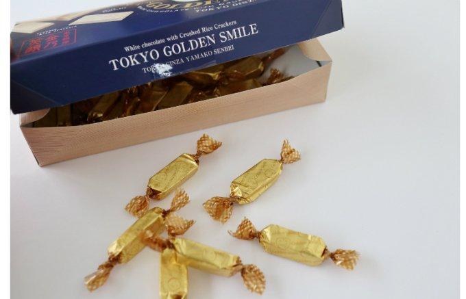 チョコとおせんべいの最高の組み合わせ!山香煎餅本舗の「ゴールデンスマイル」