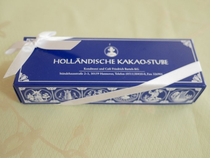 伊勢丹限定!ドイツ発サクサク食感のコーヒーミルフィーユ