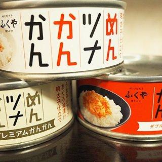 バリエーション豊富!ご飯のお供の代表格「明太子」が堪能できる商品発掘!