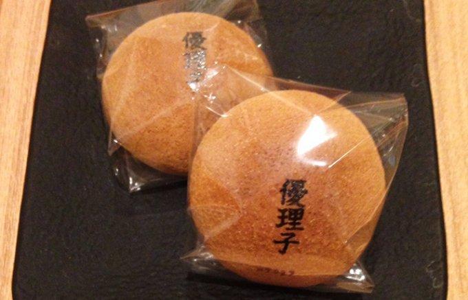 鍋に屋台にお土産も!寒い冬こそ訪れたいグルメシティ「福岡」で見つけたお土産集
