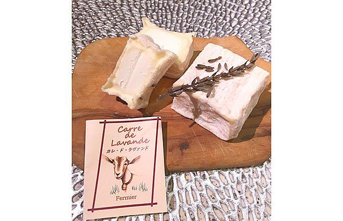期間限定カレ・ド・ラヴァンド 世界で認められたヤギのチーズ(シェーブルチーズ)