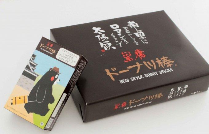 黒糖のうまみが口の中にしみだす!熊本スタイルの名物菓子「黒糖ドーナツ棒」