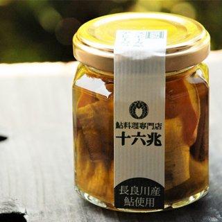 世界農業遺産の鮎を使った鮎料理専門店のアヒージョ!