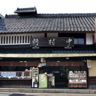 一度は食べたい!西日本のご当地まんじゅう