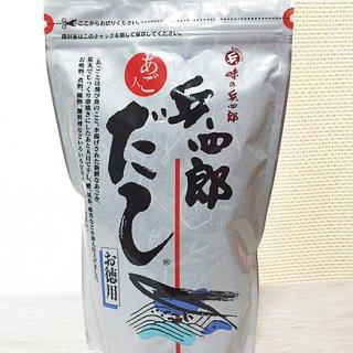 料亭に負けない「だし」でおうちの和食をランクアップ!「あご入兵四郎だし」