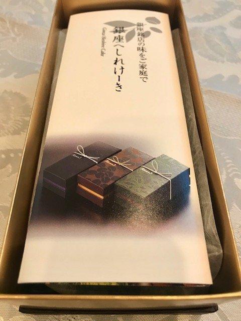 銀座発 日本料理店さんプロデュースの「最高級品質の和栗ケーキ」