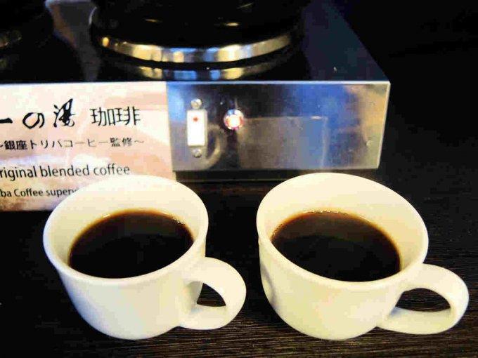 箱根の人気旅館で楽しめる香り高き「一の湯珈琲」