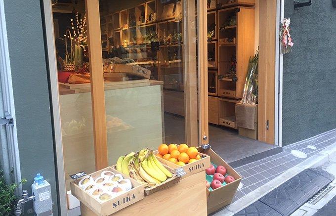 美容と健康に期待できる!神楽坂にある八百屋さんのオリジナル「玄米粥」