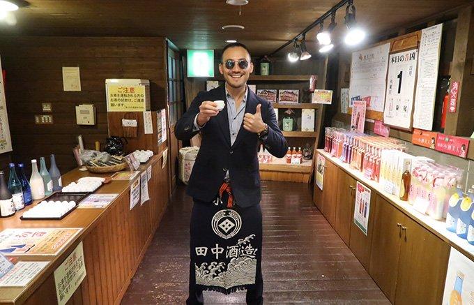 ふんわり、もちもち!小樽の老舗酒蔵の「酒まんじゅう」に酔いしれる