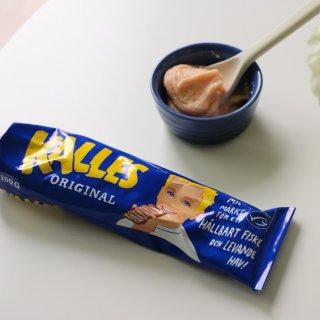 スウェーデンの国民食!チューブで便利な「カレス・キャビア」って知ってる?