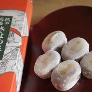 格式高い「熱田神宮」の知る人ぞ知る、隠れた名物「きよめ餅」!