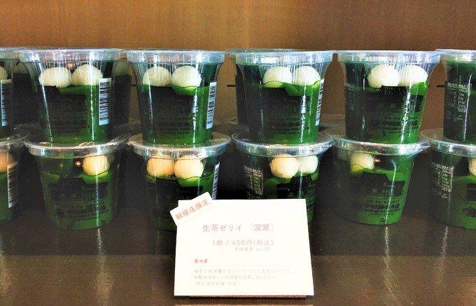 お茶の旨味をぎゅっと閉じ込めた『中村藤吉本店』の「生茶ゼリイ」