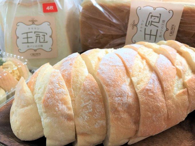 しっとり、ふっくら、耳まで柔らかい食パン「王冠」