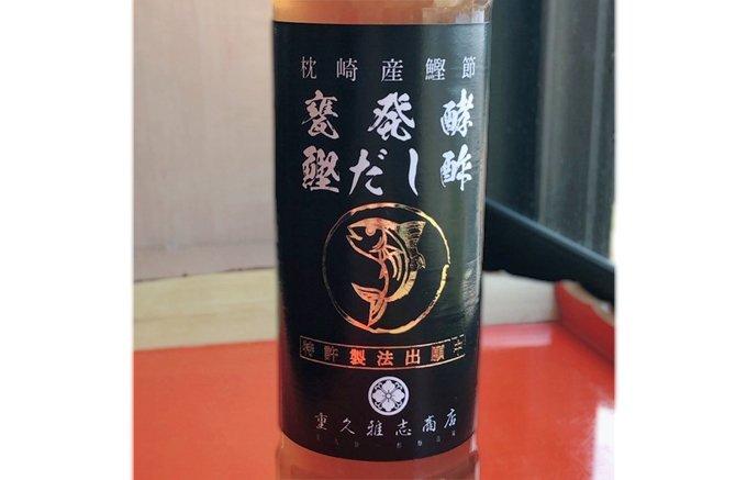 """これぞ""""The鹿児島""""!黒酢×かつお節の「甕発酵鰹だし酢」"""