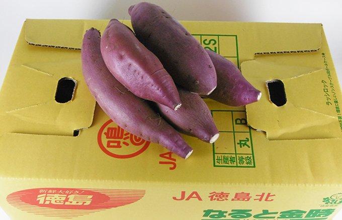 徳島名産「鳴門金時」を旬の時期にシンプルに焼いて甘さとホクホク感を楽しむ