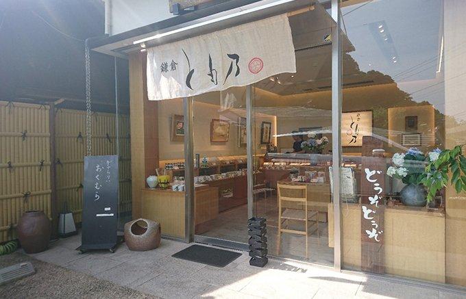じゃこふりかけの専門店「鎌倉とも乃」のふりかけは、これ以上ない上品さ