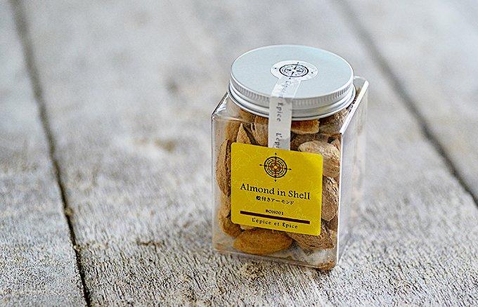 止まらないおいしさ!スパイス専門店「レピス・エピス」で見つけた殻付きアーモンド