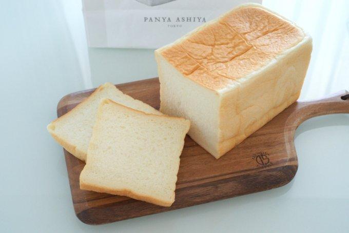 耳まで柔らか!完全無添加の最上級食パン「PANYA  ASHIYA TOKYO」