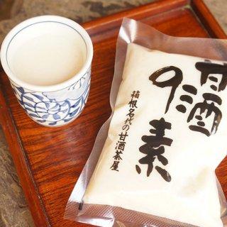 箱根の関所でブームの甘酒を堪能!甘酒茶屋