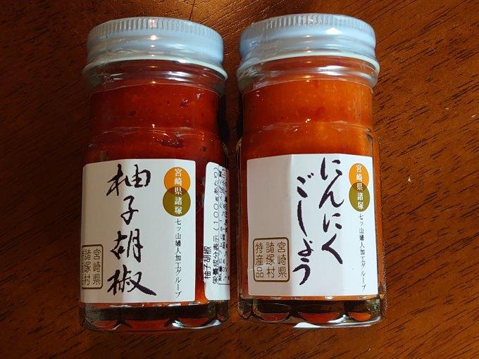 宮崎の奥深い山村で見つけた至宝の調味料