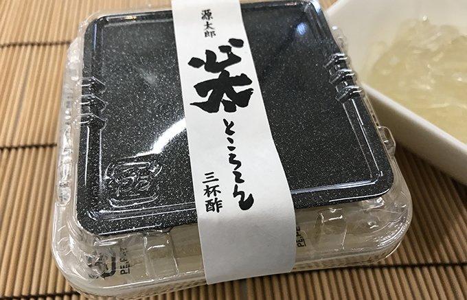よっちゃんの心太(ところてん)