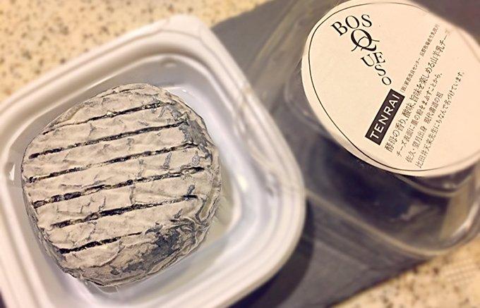 今が旬!絞り立て山羊のシェーヴルチーズ「TENRAI」【チーズラボ新オープン】