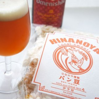 自宅に帰ったらとりあえず麦酒!の方に紹介する冷蔵庫に冷やしておきたいビール3選