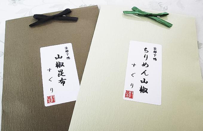 ご飯のオトモに!京都の上品なちりめん山椒と山椒昆布