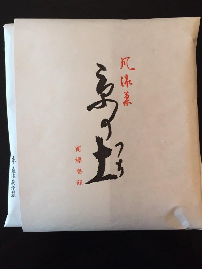 一休寺納豆が味とデザインの決め手。知る人ぞ知る京干菓子。
