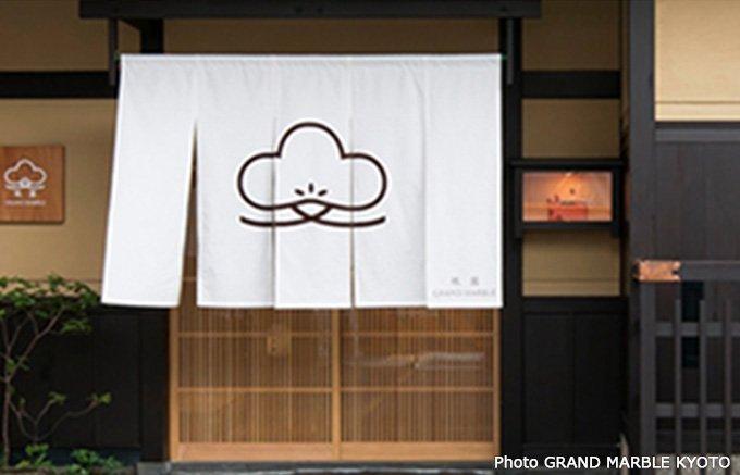 贈り物に!和の素材が生み出した京都発のパン、グランマーブル「京都三色」