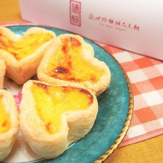 男性必見!ホワイトデーにおすすめ!香港スイーツ「糖朝」のハート型エッグタルト