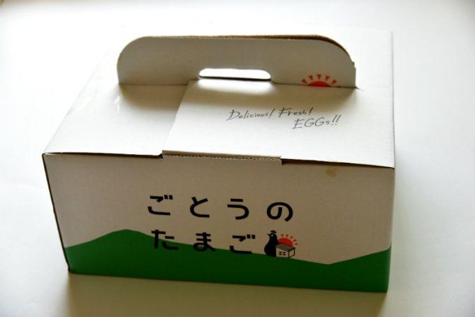 富士山の推定5万年前とされる地層水で育てられた鶏から産まれたタマゴ。