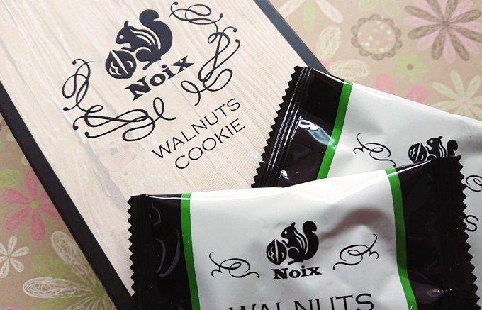 おいしい秋、見~つけた!『Noix』の「ウォールナットクッキー」