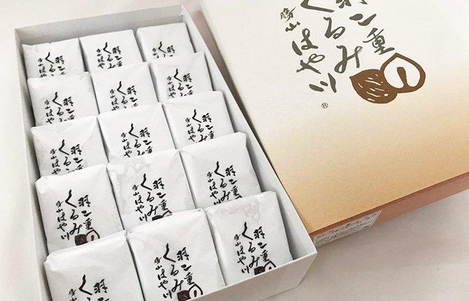 福井に行ったらコレ!なめらかなお餅&しっとりシュー生地が美味しい「羽二重くるみ」