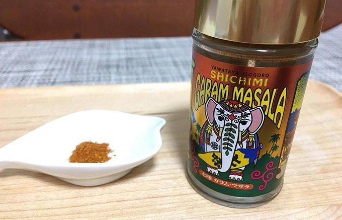 長野土産で人気の八幡屋礒五郎から辛党に嬉しい逸品!「七味ガラム・マサラ」