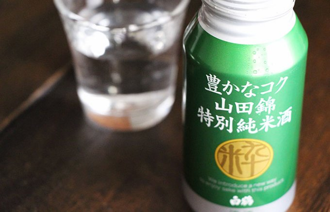 清酒業界の救世主!?飲みたい分だけ飲める日本酒ボトル「Sake Bottle」