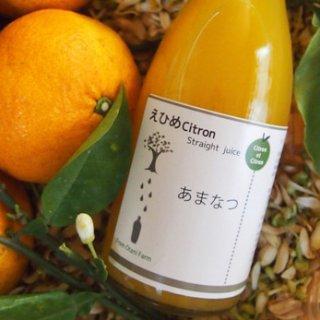 """Citron et Citron""の安心安全な無農薬柑橘ジュースで、濃密な団欒"