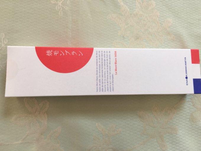 和洋の栗ペーストが香る新スイーツ!岐阜県の老舗「恵那川上屋」の「焼きモンブラン」