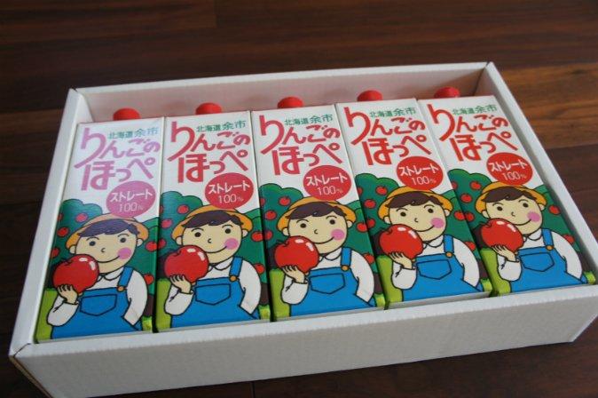 北海道余市町のりんごを丸ごと搾っています!りんご果汁100%のストレートジュース