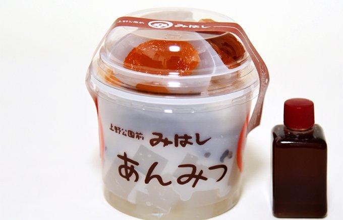 上野「みはし」のあんみつを自作アレンジ!「マスカルポーネチーズあんみつ」