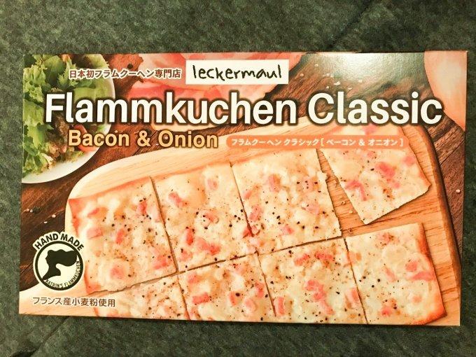 軽くてサクサク、ドイツ風ピザ「フラムクーヘン」の専門店