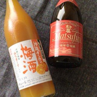 夏にぴったりの黒糖酵母の泡盛「赤の松藤」と沖縄果実の「沖縄タンカン梅酒」