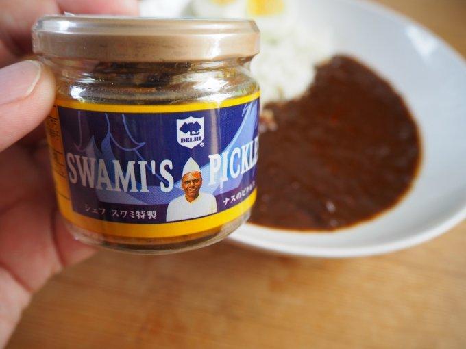 カレーの大切な付け合わせ。美味!インドのナスピクルス
