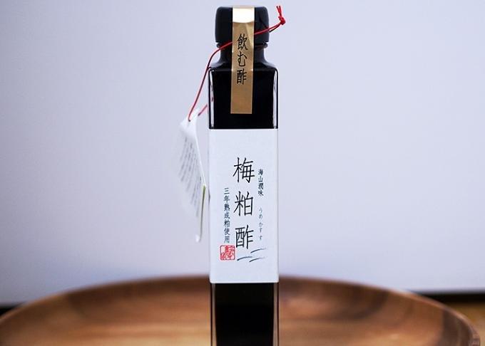 「すっぱい」は元気の素。毎日のお酢が健康生活を継続させる秘訣!?