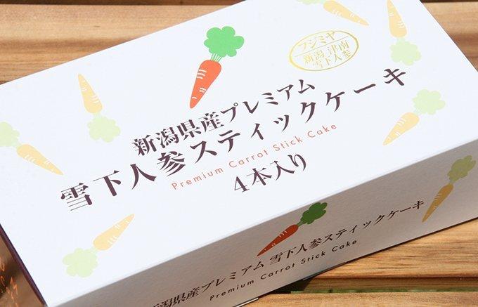 特産の野菜や伝統工芸が一緒に楽しめる!新潟の魅力が詰まった地元スイーツ3選