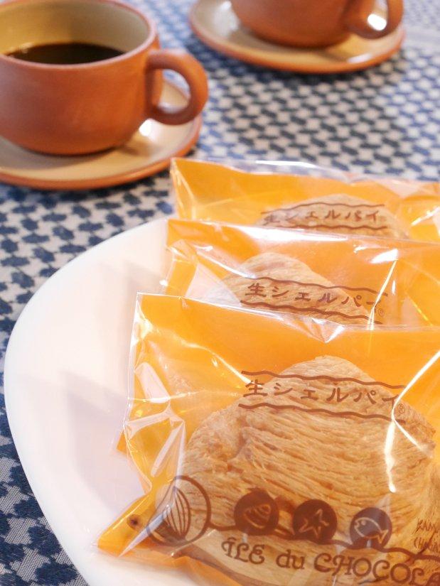 TVで有名になったけど私には思い出の味!地元鎌倉イル・ド・ショコラの生シェルパイ