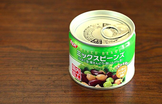 ミックスビーンズ缶詰で作るヘルシーサラダ